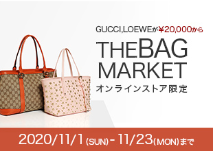 11/1-11/23 THE BAG MARKET